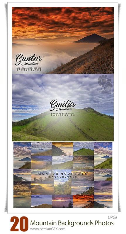 دانلود مجموعه تصاویر با کیفیت بک گراند کوهستان - CM Guntur Mountain Backgrounds Photos