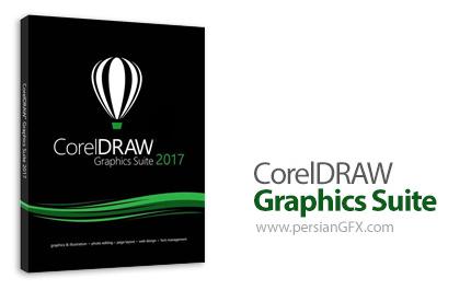 دانلود CorelDRAW Graphics Suite 2017 v19.1.0.448 - نرم افزار کورل دراو، نرم افزار قدرتمند طراحی برداری