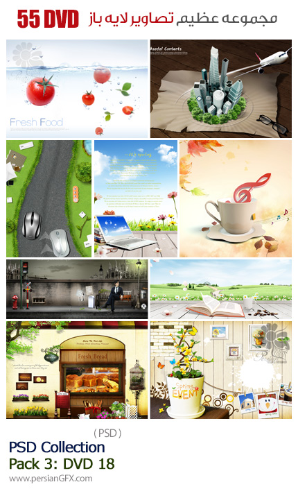 دانلود مجموعه تصاویر لایه باز پوستر صفحه نمایش با آیتم های مختلف - بخش سوم دی وی دی 18