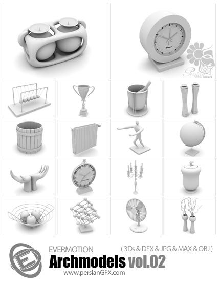 دانلود مدل های آماده سه بعدی آرچ مدل - وسایل شیک و مدرن ساعت، گلدان، شمعدان ... - شماره 02- Archmodels Vol 02