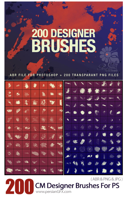دانلود 200 براش فتوشاپ عناصر طراحی متنوع گرانج، خط خطی، ترام، آبرنگی و ... - CM 200 Designer Brushes For Photoshop