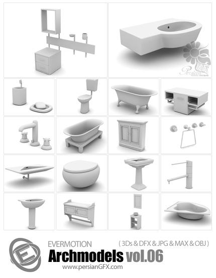 دانلود مدل های آماده سه بعدی آرچ مدل - انواع حمام، دستشویی، روشویی، دوش و متعلقات سرویس های بهداشتی مدرن ... - شماره 06- Archmodels Vol 06