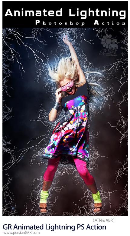 دانلود اکشن فتوشاپ ایجاد افکت رعد و برق متحرک بر روی تصاویر از گرافیک ریور - Graphicriver Animated Lightning Photoshop Action