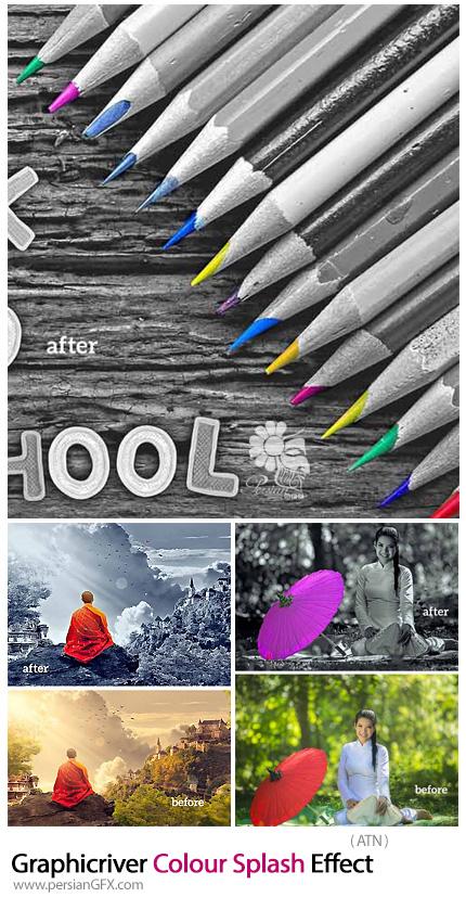 دانلود اکشن فتوشاپ تغییر رنگ و ایجاد حساسیت رنگی بر روی تصاویر به همراه آموزش ویدئویی از گرافیک ریور - Graphicriver Colour Splash Effect