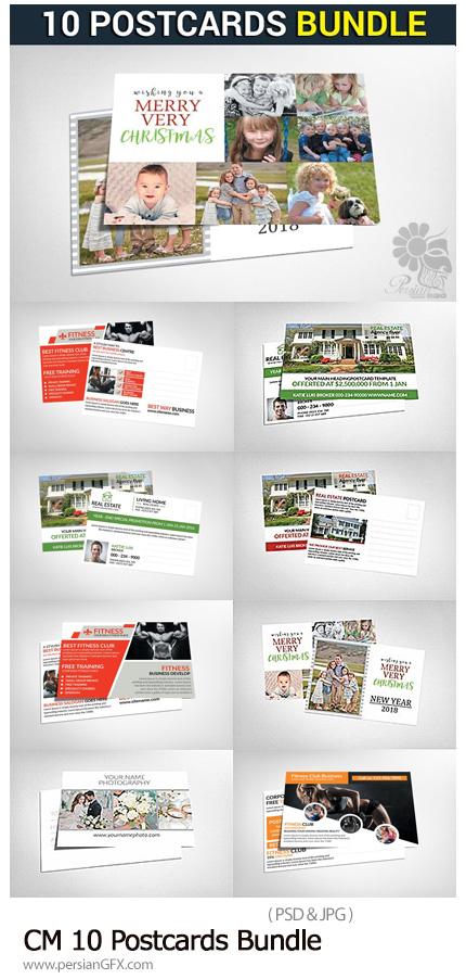 دانلود 10 تصویر لایه باز قالب آماده کارت پستال های متنوع املاک، ورزشی، عروسی و ... - CreativeMarket 10 Postcards Bundle