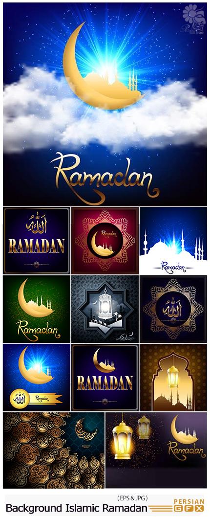 دانلود تصاویر وکتور پس زمینه های اسلامی ماه مبارک رمضان - Vector Background Islamic Holiday Of Ramadan