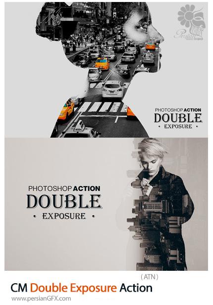 دانلود اکشن فتوشاپ ایجاد افکت دابل اکسپوژر یا ترکیب تصاویر - CM Double Exposure Action