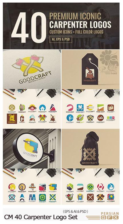 دانلود 40 لوگوی چاپی نجاری، تبر، چوب، اره و ... - CM 40 Premium Carpenter Logo Set