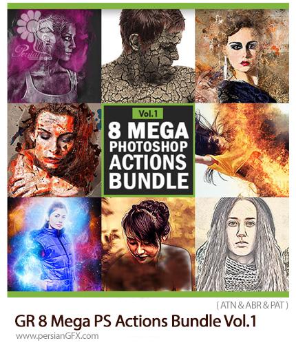 دانلود مجموعه اکشن فتوشاپ با 8 افکت متنوع ترک خوردگی زمین، هنری، نقاشی، آتش و ... از گرافیک ریور - Graphicriver 8 Mega Photoshop Actions Bundle Vol.1
