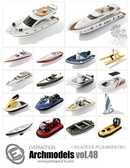 دانلود مدل های آماده سه بعدی آرچ مدل - مدل آماده از انواع کشتی، قایق،  قایق موتور، لنج ... - شماره 48 - Archmodels 48