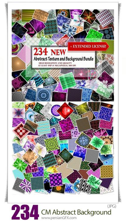 دانلود 234 بک گراند انتزاعی متنوع با کیفیت بالا - CM 234 New Abstract Background Bundle