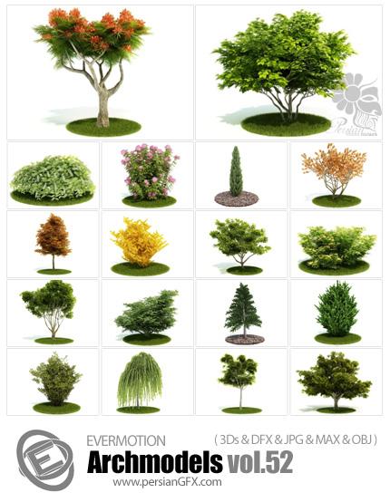 دانلود مدل های آماده سه بعدی آرچ مدل - آبجکت آماده از انواع درخت، گیاهان، بوته ... - شماره 52 - Archmodels 52