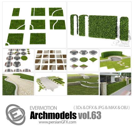 دانلود مدل های آماده سه بعدی آرچ مدل - آبجکت آماده از طراحی نمای شهری شامل کفپوش و چمن ... - شماره 63 - Archmodels 63