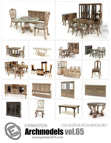 دانلود مدل های آماده سه بعدی آرچ مدل - آبجکت آماده میز و صندلی و دکور کلاسیک ... - شماره 65 - Archmodels 65