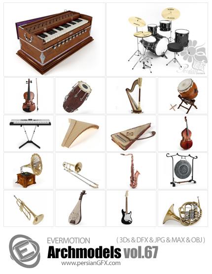 دانلود مدل های آماده سه بعدی آرچ مدل - آبجکت آماده از آلات موسیقی از قبیل جاز، پیانو، گیتار برقی ... - شماره 67 - Archmodels 67