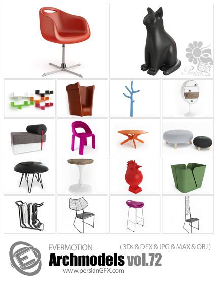 دانلود مدل های آماده سه بعدی آرچ مدل - آبجکت آماده از وسایل خانه مانند میز، صندلی، رخت آویز ... - شماره 72 - Archmodels 72