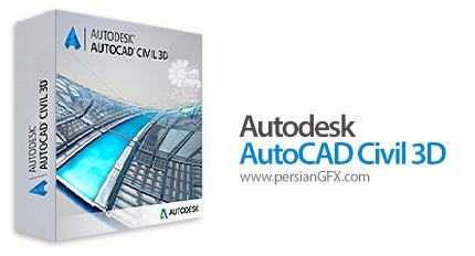 دانلود نرم افزار اتوکد مخصوص رشته عمران - Autodesk AutoCAD Civil 3D 2018 x64 + Product Help