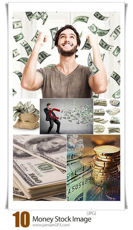 دانلود تصاویر با کیفیت پول، اسکناس، سکه، دلار - Money Stock Image