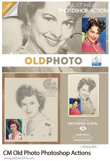 دانلود اکشن فتوشاپ کهنه کردن تصاویر - CM Old Photo Photoshop Actions