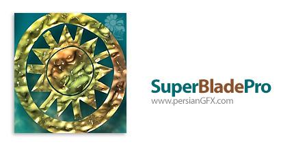 دانلود پلاگین ساخت و اضافه کردن بافت و تکستچر به تصاویر در فتوشاپ - SuperBladePro v1.92 x86/x64