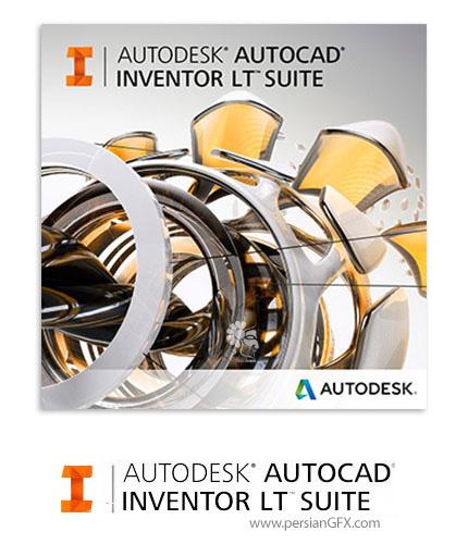 دانلود مجموعه نرم افزارهای طراحی دو بعدی و سه بعدی - Autodesk AutoCAD Inventor LT Suite 2018 x64