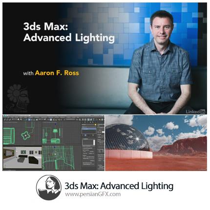 دانلود آموزش تری دی اس مکس: نورپردازی پیشرفته از لیندا - Lynda 3ds Max: Advanced Lighting