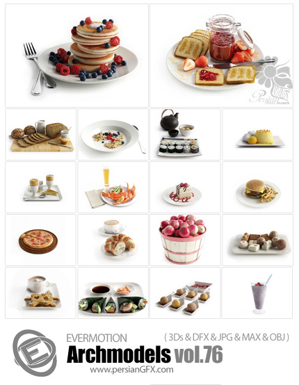 دانلود مدل های آماده سه بعدی آرچ مدل - آبجکت آماده از کیک ها و شیرینی ها و غذاهای مختلف ... - شماره 76 - Archmodels 76