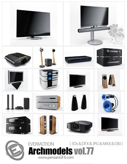 دانلود مدل های آماده سه بعدی آرچ مدل - آبجکت آماده از انواع مانیتور و تلویزیون و اسپیکر و دستگاه دی وی دی ... - شماره 77 - Archmodels 77
