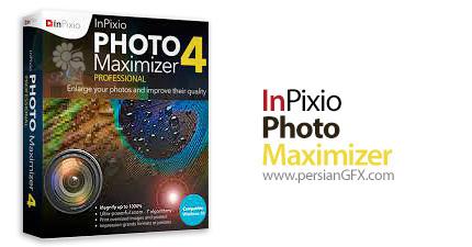 دانلود نرم افزار بزرگنمایی تصاویر با کمترین افت کیفیت - Avanquest InPixio Photo Maximizer v4.0.6467