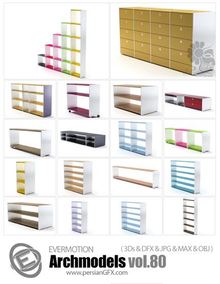 دانلود مدل های آماده سه بعدی آرچ مدل - آبجکت آماده از انواع قفسه و کمد چوبی ... - شماره 80 - Archmodels 80