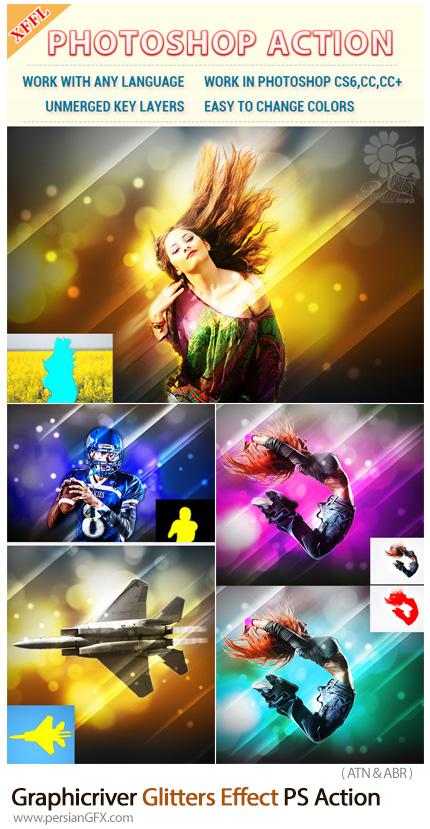 دانلود اکشن فتوشاپ ایجاد افکت بوکه های درخشان بر روی تصاویر از گرافیک ریور - Graphicriver Glitters Effect Photoshop Action