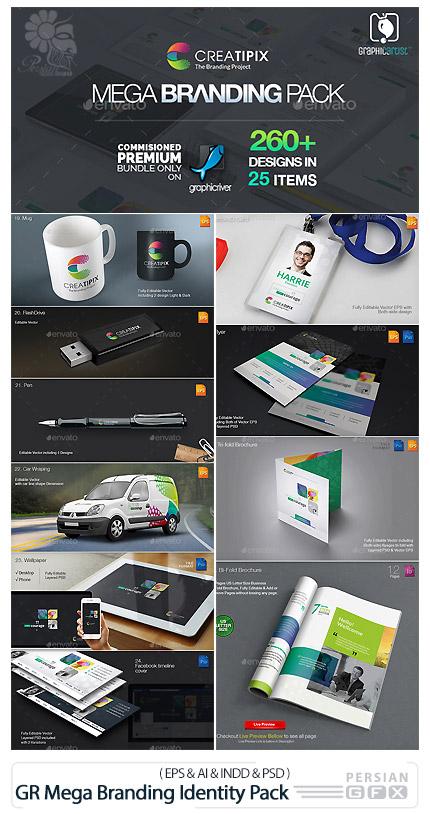 دانلود مجموعه تصاویر لایه باز ست اداری، سربرگ، کارت ویزیت و ... با فرمت های ایندیزاین و وکتور از گرافیک ریور - GraphicRiver Creative Mega Branding Identity Pack