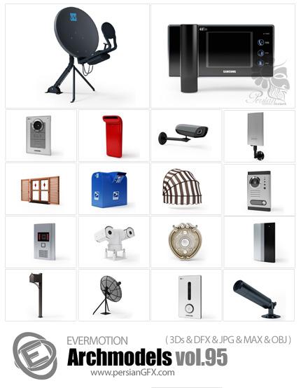 دانلود مدل های آماده سه بعدی آرچ مدل - آبجکت آماده از آیفون، ماهواره، دوربین های مدار بسته، انواع پرده، صندوق پست ... - شماره 95 - Archmodels 95