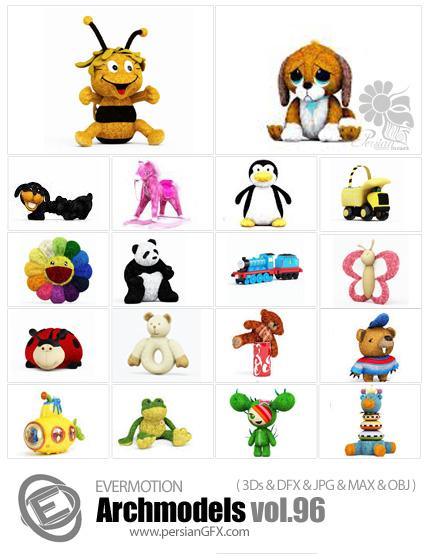 دانلود مدل های آماده سه بعدی آرچ مدل - آبجکت آماده از انواع عروسک، اسباب بازی، ماشین اسباب بازی ... - شماره 96 - Archmodels 96