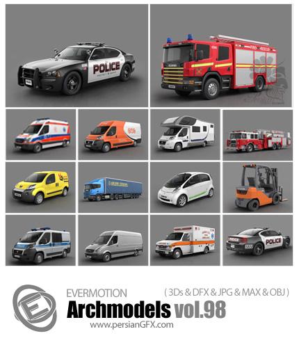 دانلود مدل های آماده سه بعدی آرچ مدل - آبجکت آماده از انواع ماشین مانند ماشین آتش نشانی و ماشین پلیس ... - شماره 98 - Archmodels 98