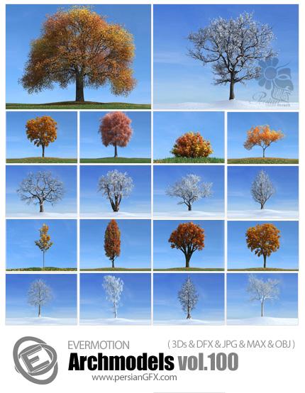 دانلود مدل های آماده سه بعدی آرچ مدل - آبجکت آماده از انواع درخت پاییزی و زمستانی ... - شماره 100 - Archmodels 100