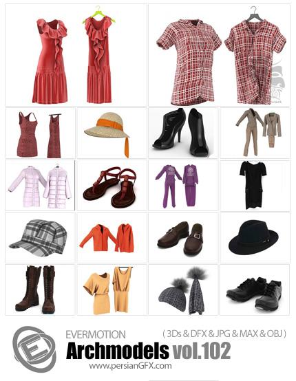 دانلود مدل های آماده سه بعدی آرچ مدل - آبجکت آماده از انواع پوشاک، کلاه و کفش ... - شماره 102 - Archmodels 102