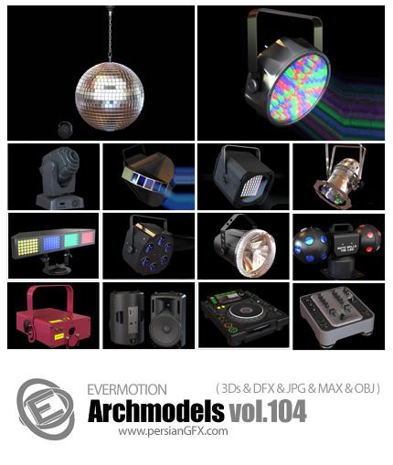 دانلود مدل های آماده سه بعدی آرچ مدل - آبجکت آماده از بلندگو، اسپیکر و رقص نور ... - شماره 104 - Archmodels 104