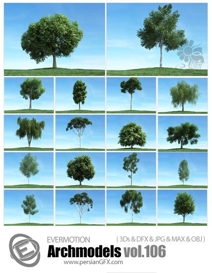 دانلود مدل های آماده سه بعدی آرچ مدل - آبجکت آماده از مدل های متنوع درخت ... - شماره 106 - Archmodels 106