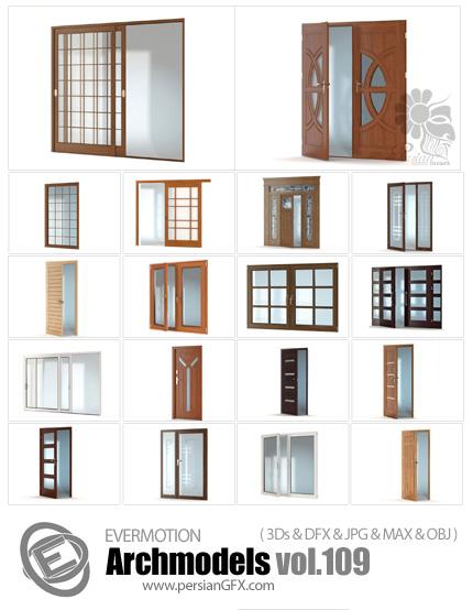دانلود مدل های آماده سه بعدی آرچ مدل - آبجکت آماده از مدل های متنوع درب و پنجره چوبی ... - شماره 109 - Archmodels 109