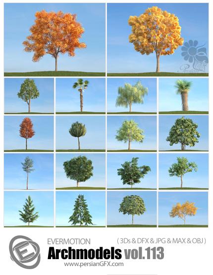 دانلود مدل های آماده سه بعدی آرچ مدل - آبجکت آماده از انواع درخت و درختچه ... - شماره 113 - Archmodels 113
