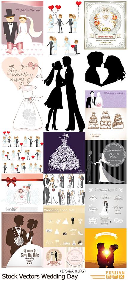 دانلود تصاویر وکتور عناصر طراحی کارت عروسی، عروس و داماد، کیک عروسی، حلقه ازدواج و ... - Stock Vectors Wedding Day