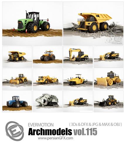 دانلود مدل های آماده سه بعدی آرچ مدل - آبجکت آماده از انواع ماشین آلات راه سازی و ساختمان سازی ... - شماره 115 - Archmodels 115