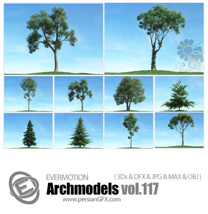 دانلود مدل های آماده سه بعدی آرچ مدل - آبجکت آماده از مدل های متنوع درخت ... - شماره 117 - Archmodels 117