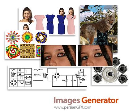 دانلود نرم افزار طراحی و ویرایش تصاویر گرافیکی - Images Generator v9.7.9
