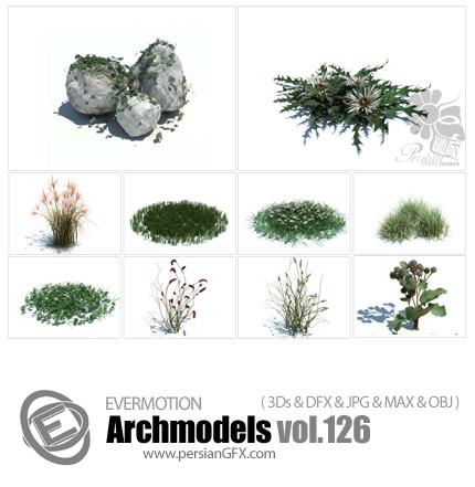 دانلود مدل های آماده سه بعدی آرچ مدل - آبجکت آماده از مدل های متنوع گل و بوته ... - شماره 126 - Archmodels 126