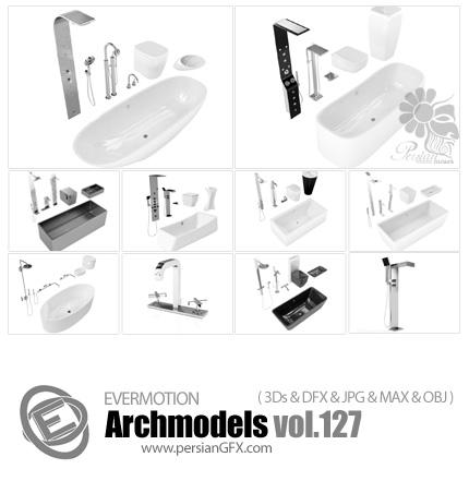 دانلود مدل های آماده سه بعدی آرچ مدل - آبجکت آماده از مدل های متنوع شیرآلات و تجهیزات دستشویی و حمام ... - شماره 127 - Archmodels 127