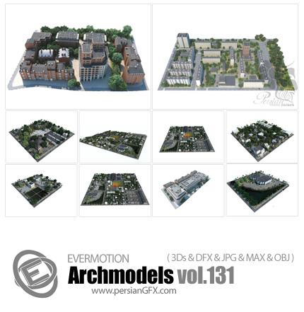 دانلود مدل های آماده سه بعدی آرچ مدل - آبجکت آماده از انواع ماکت شهر ... - شماره 131 - Archmodels 131