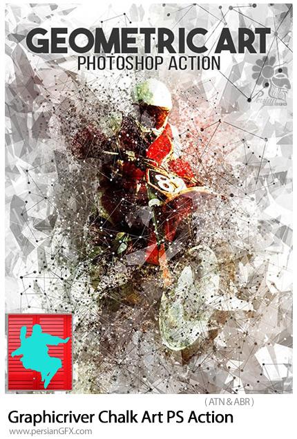 دانلود اکشن فتوشاپ ایجاد افکت هنری چند ضلعی بر روی تصاویر به همراه آموزش ویدئویی از گرافیک ریور - Graphicriver Geometric Art Photoshop Action