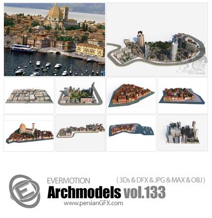 دانلود مدل های آماده سه بعدی آرچ مدل - آبجکت آماده از انواع ماکت شهر ... - شماره 133 - Archmodels 133